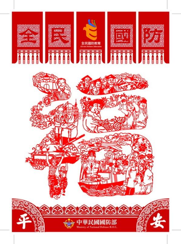 社會組 第一名 徐宏錦