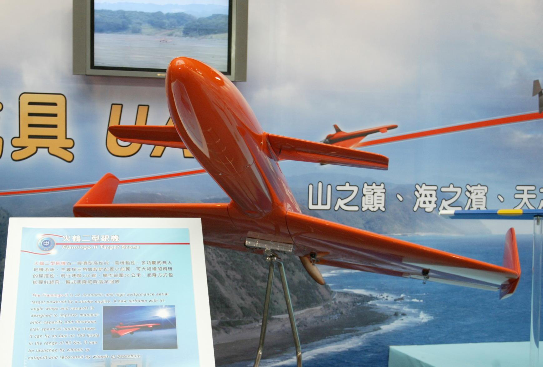 火鶴二型靶機