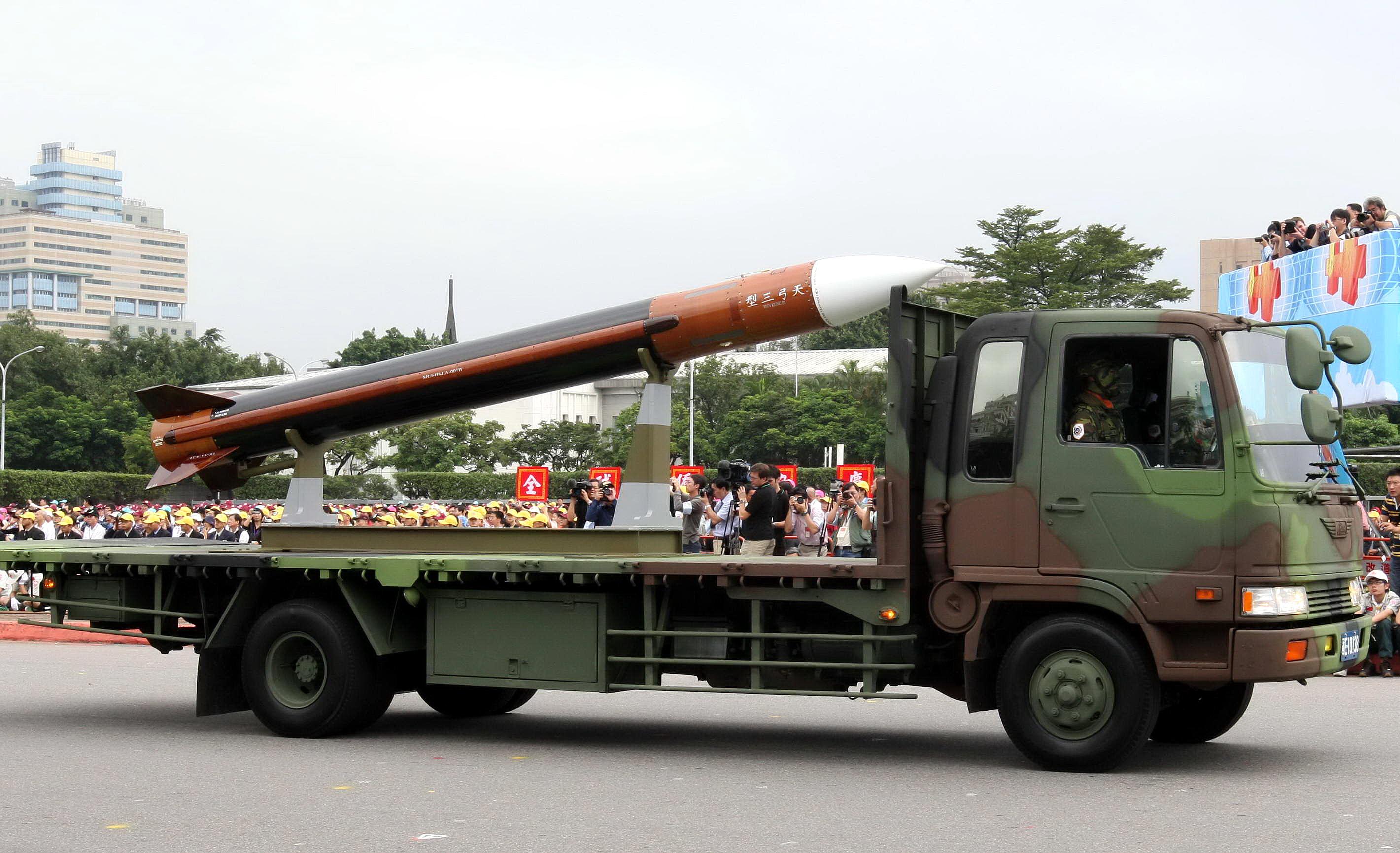 天弓三型地對空防空飛彈