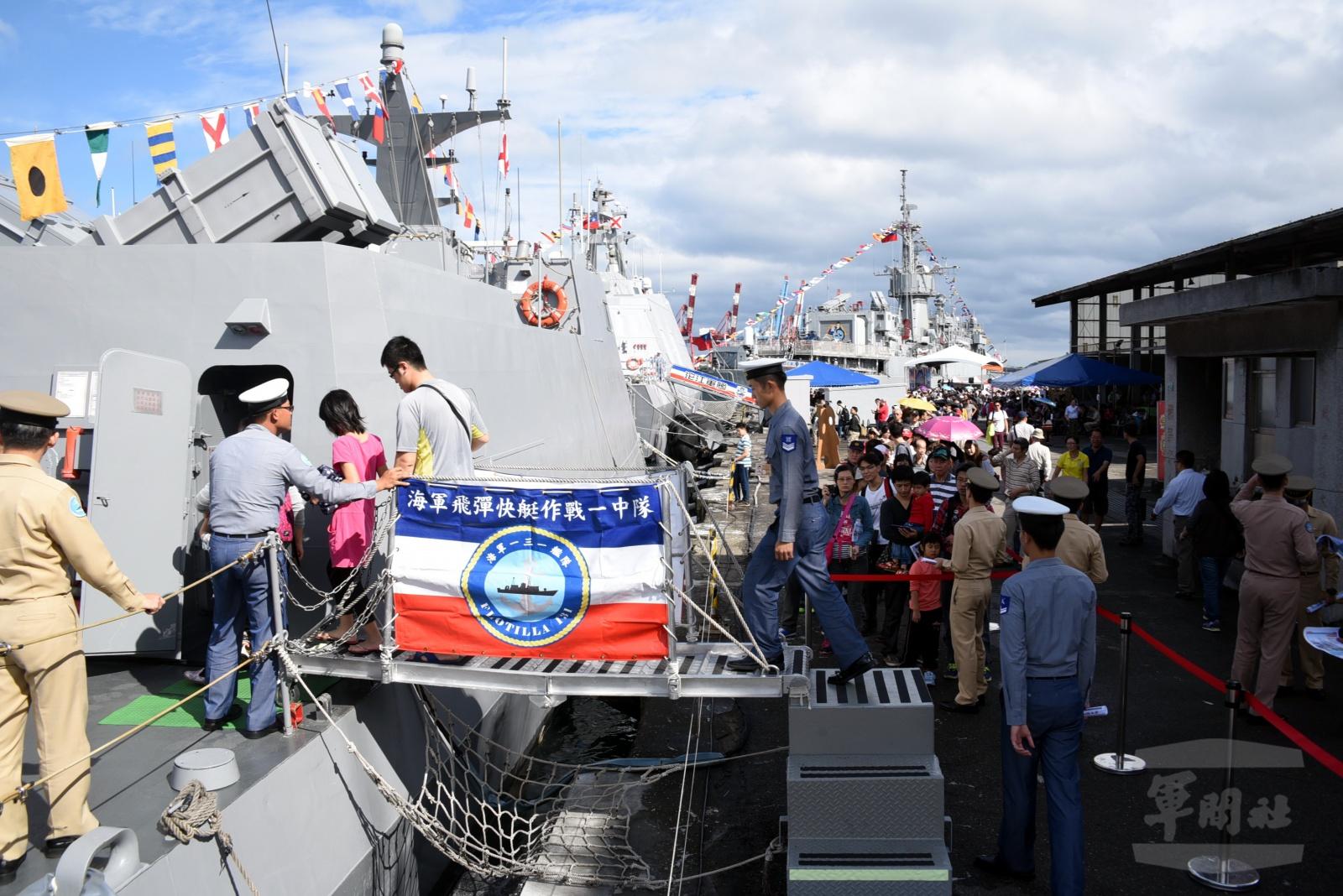 106年全民國防艦艇開放參觀活動