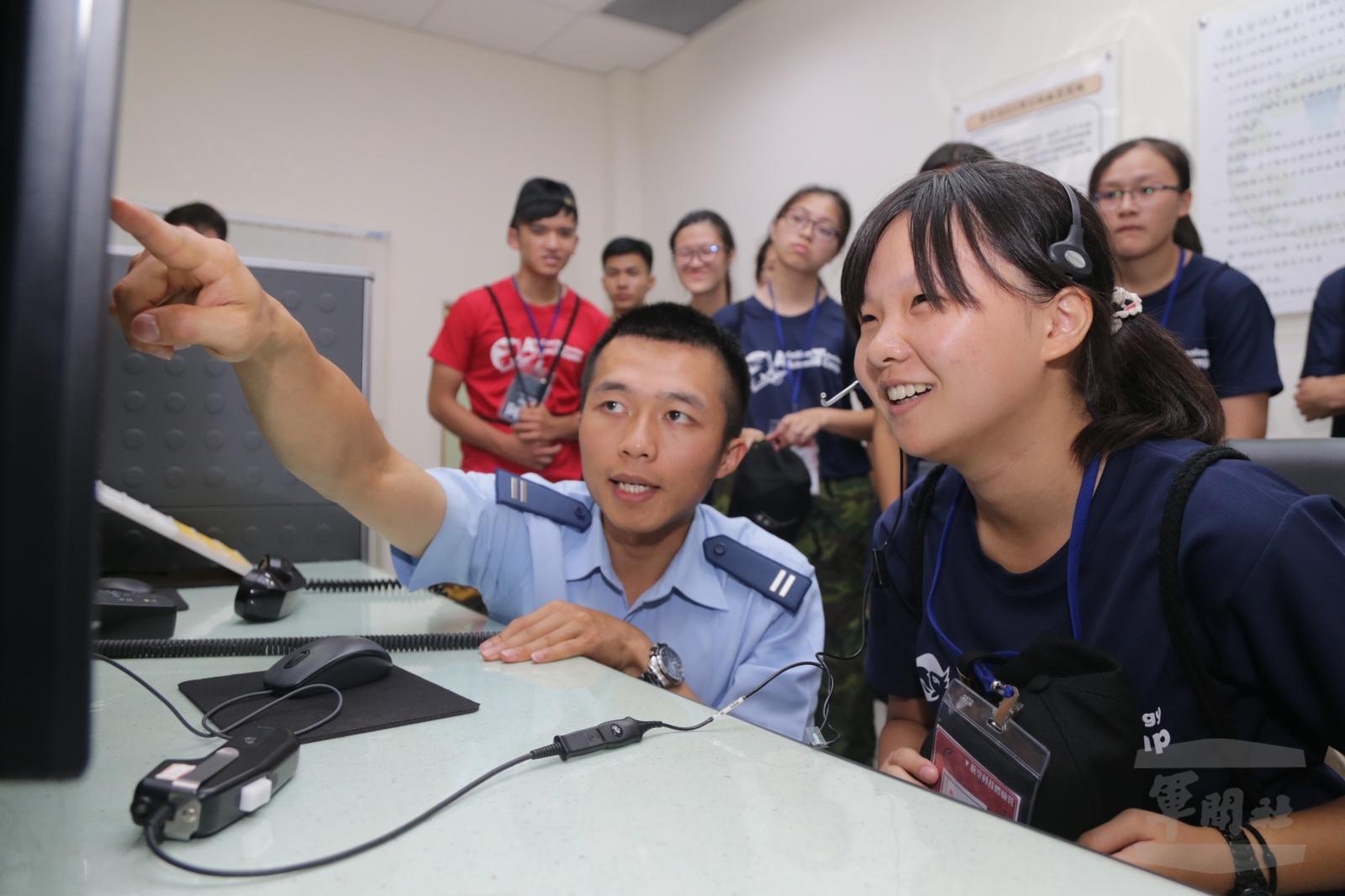 106年全民國防教育暑期戰鬥營-航空科技體驗營