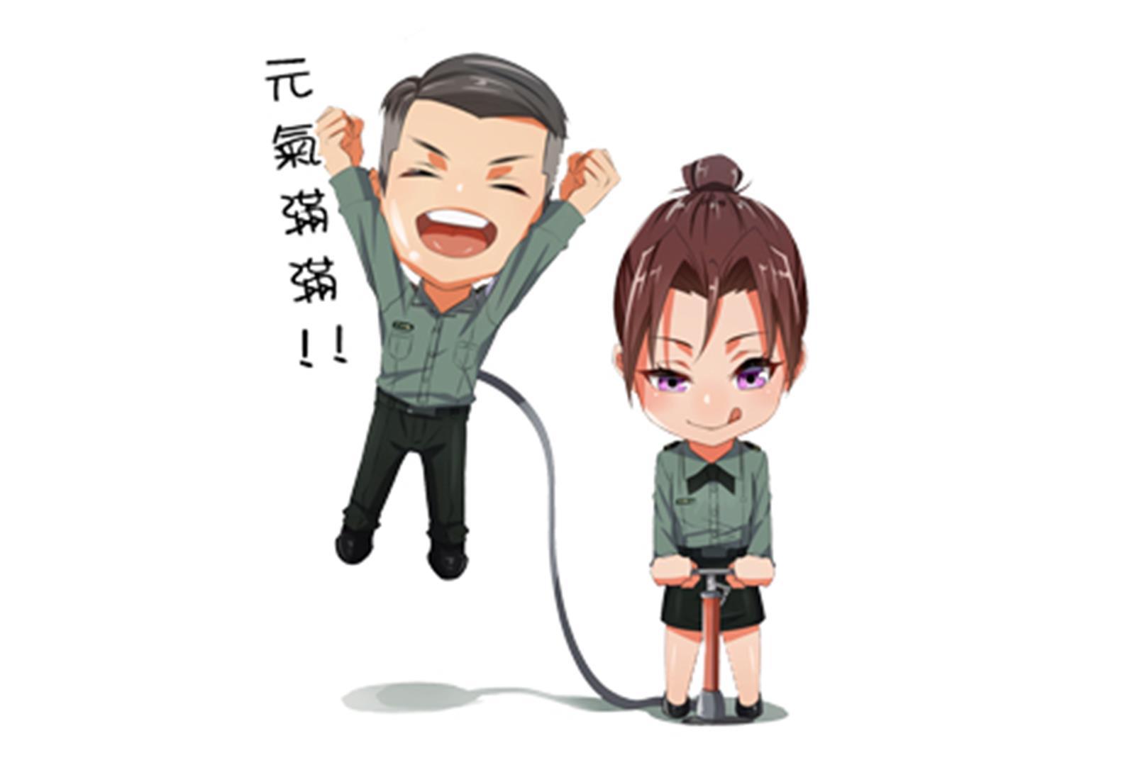 國軍心輔 LINE貼圖02
