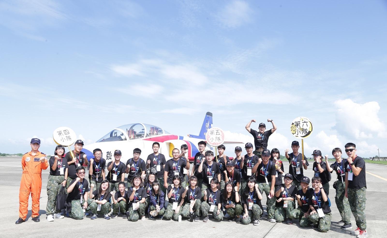 108年全民國防教育暑期戰鬥營