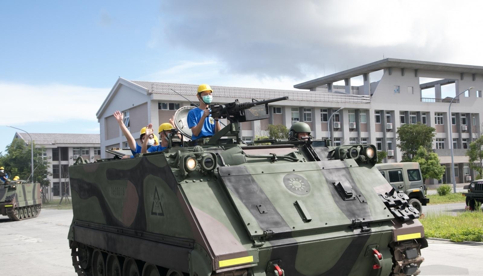 民國109年全民國防教育暑期戰鬥營第一梯次