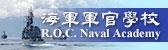 海軍軍官學校