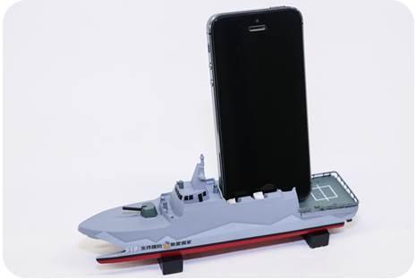 沱江級艦手機座圖片