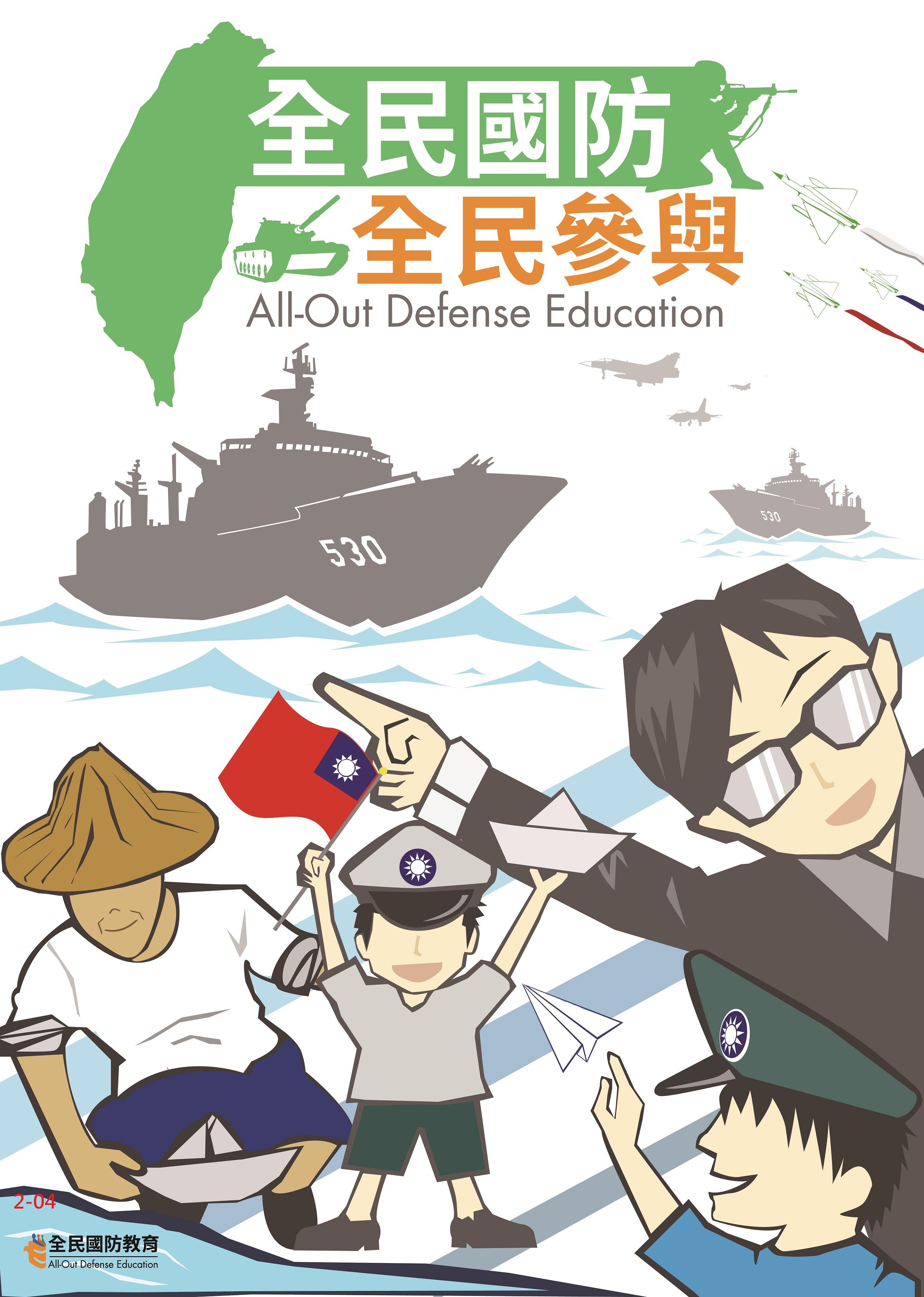 佳作-詹O錚(士林高商).jpg