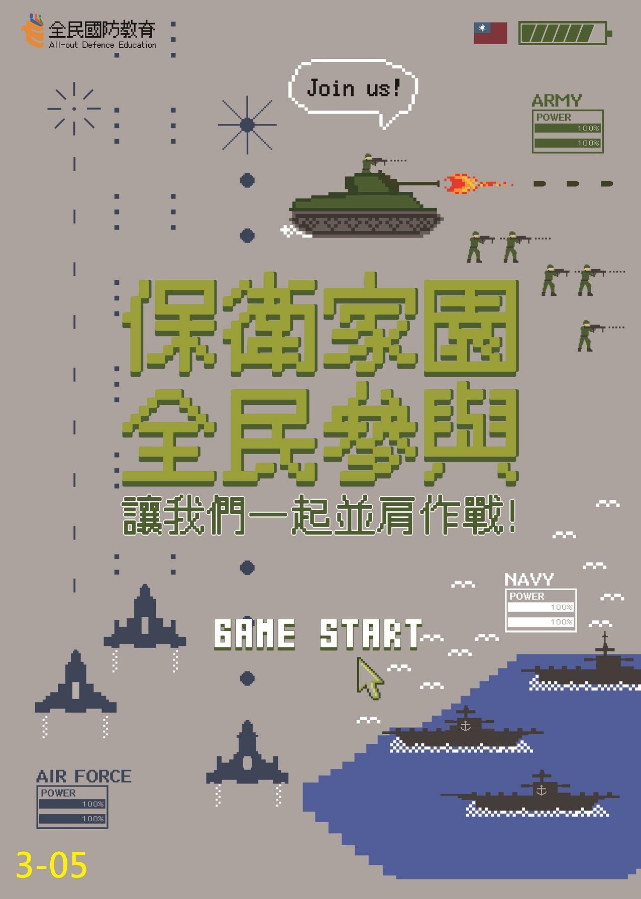 佳作-陳O瑄(自由業).jpg