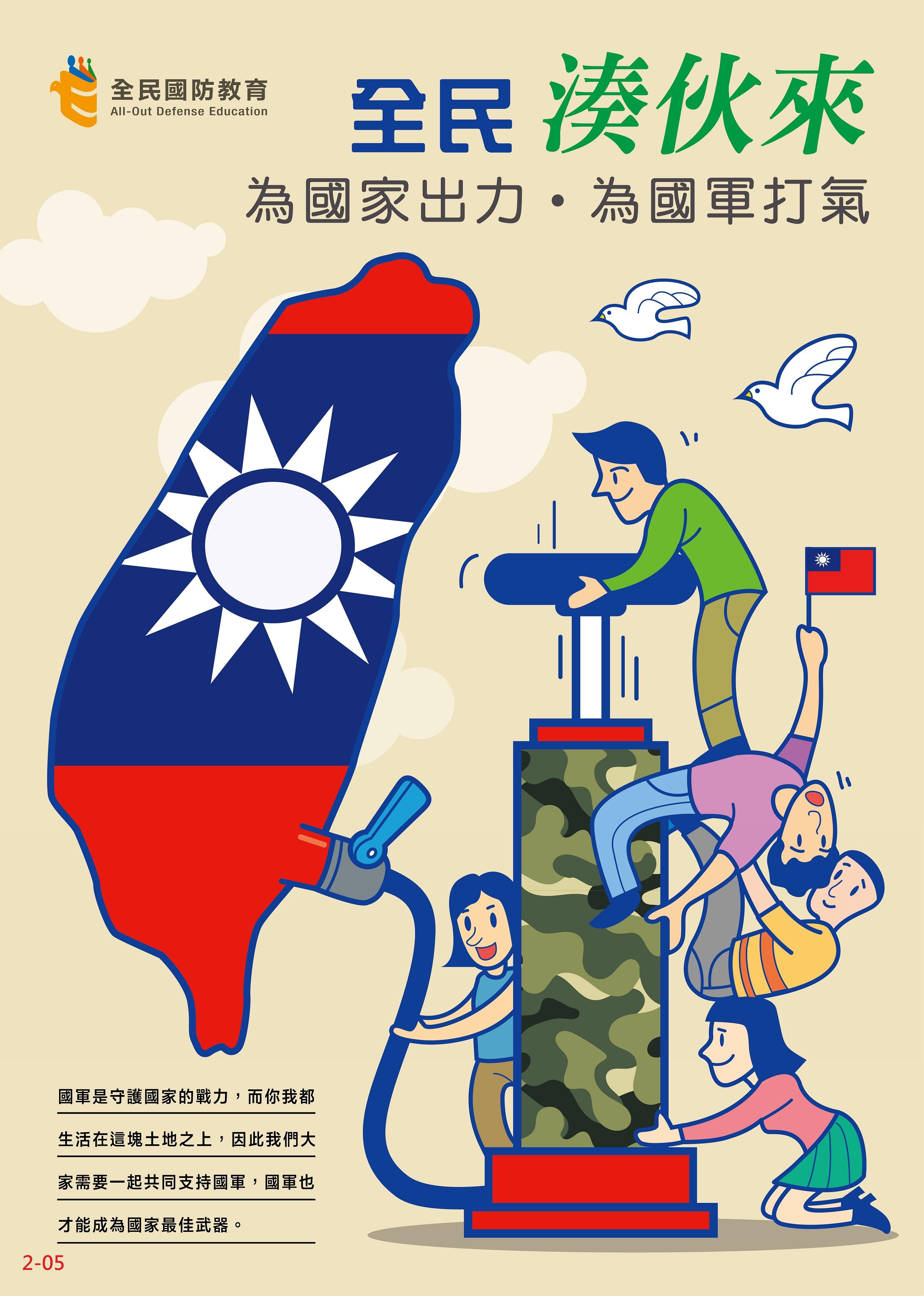 第1名-俞O螢(聖約翰科技大學).jpg