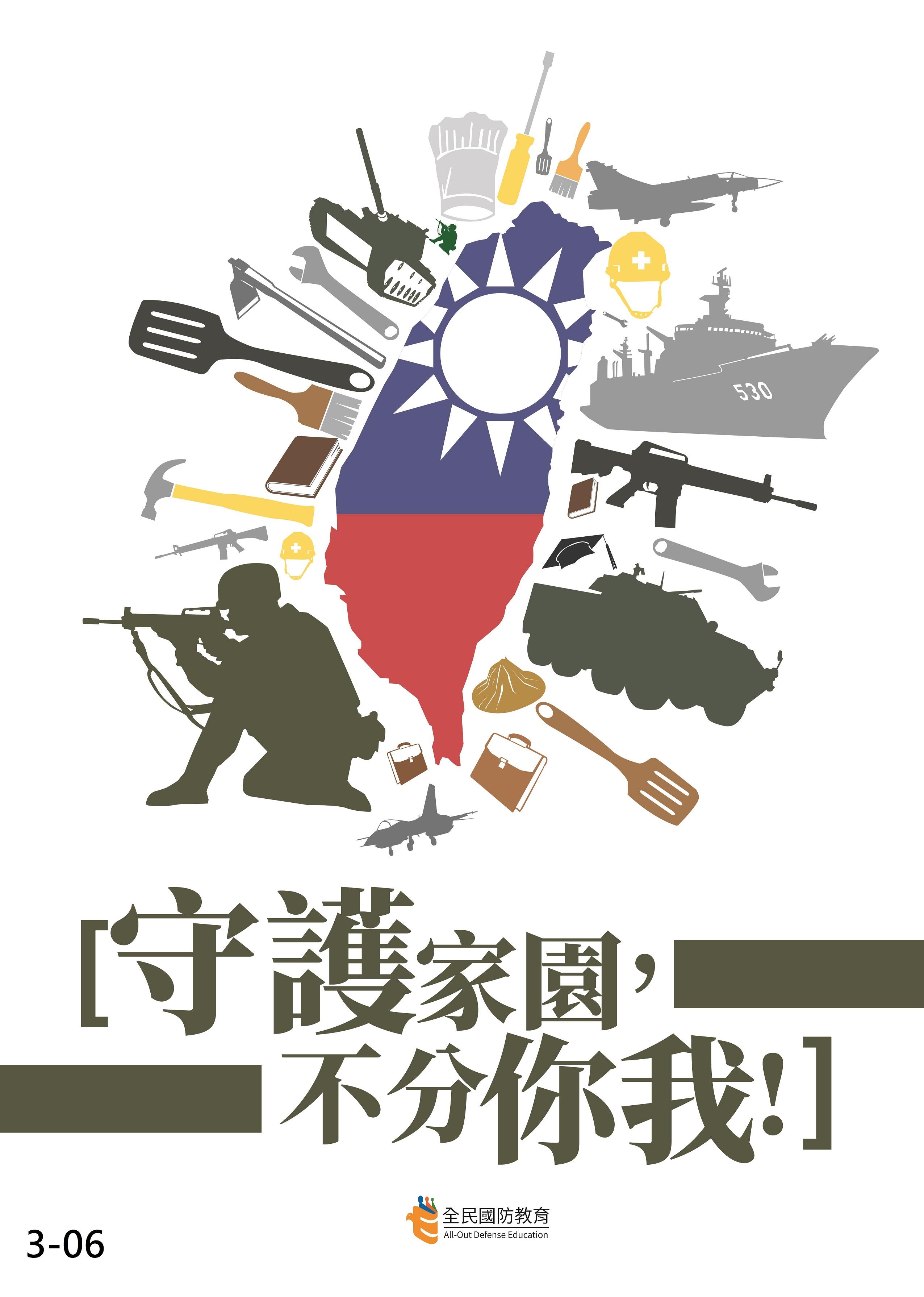 第1名-高O中(士林高商教師).jpg