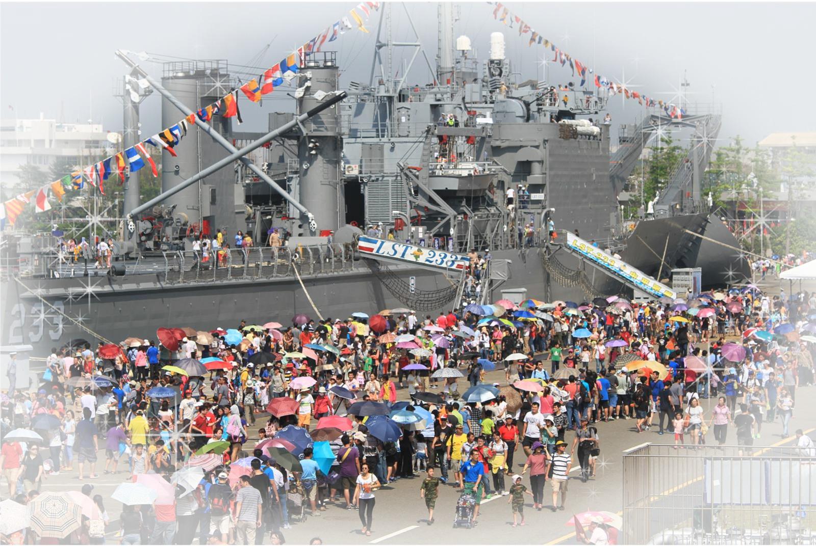 海軍花蓮營區開放(圖為青年日報社提供)
