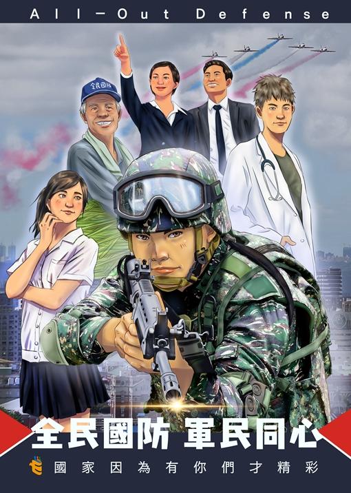 佳作-曾稚榛(心戰大隊上尉).jpg