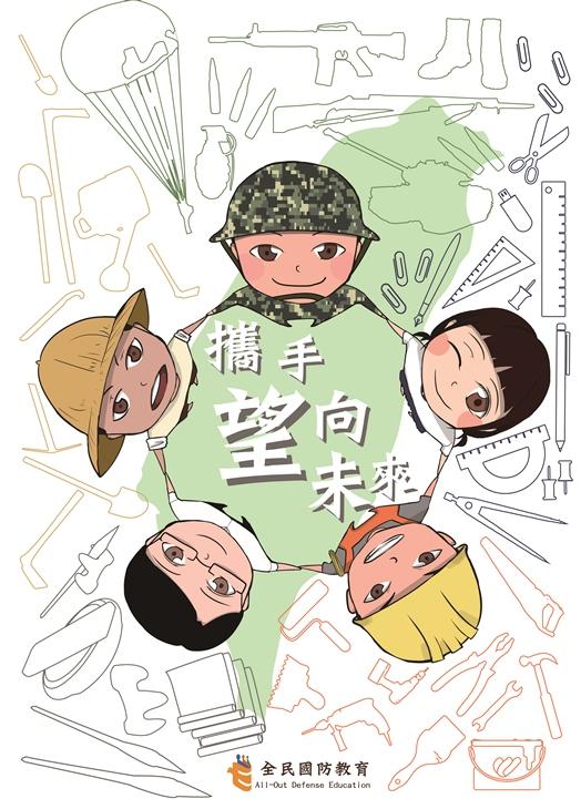 佳作-邱禹禎(大學)