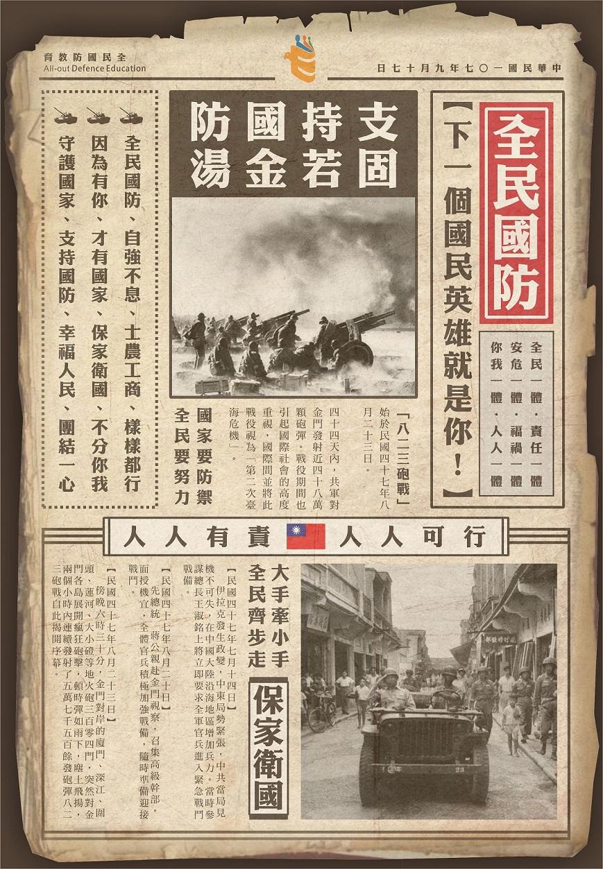 第3名-李佳玶(空軍第六聯隊少尉).jpg