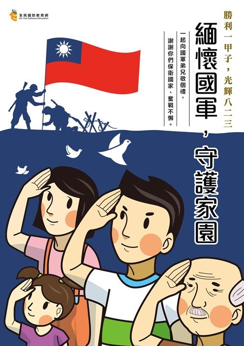 第3名-鄭仲軒(台北藝術大學)