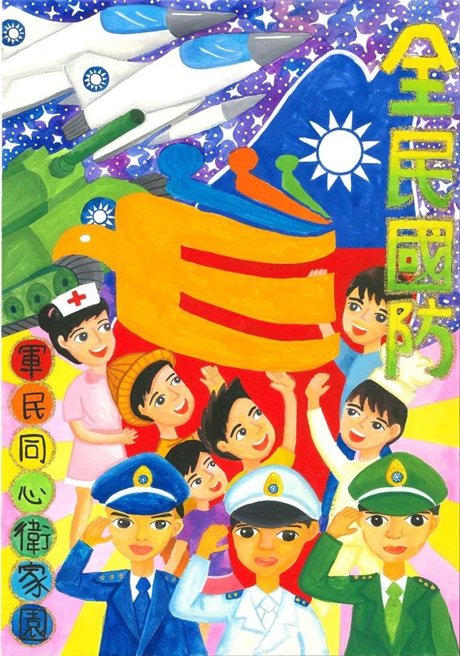第1名-吳妶皊(崇文國小).jpg