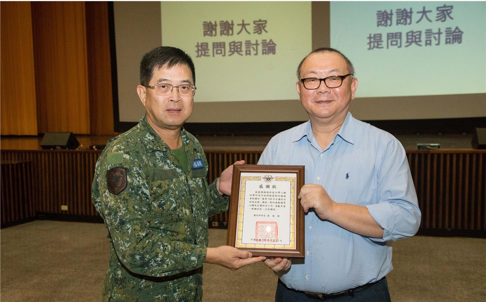 指揮官劉中將頒贈郭洪國雄老師感謝狀。(軍聞社記者莊家宏攝)