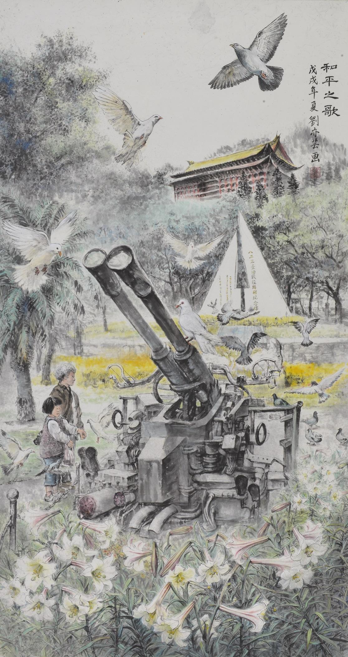 01金像獎-劉亦芸-和平之歌