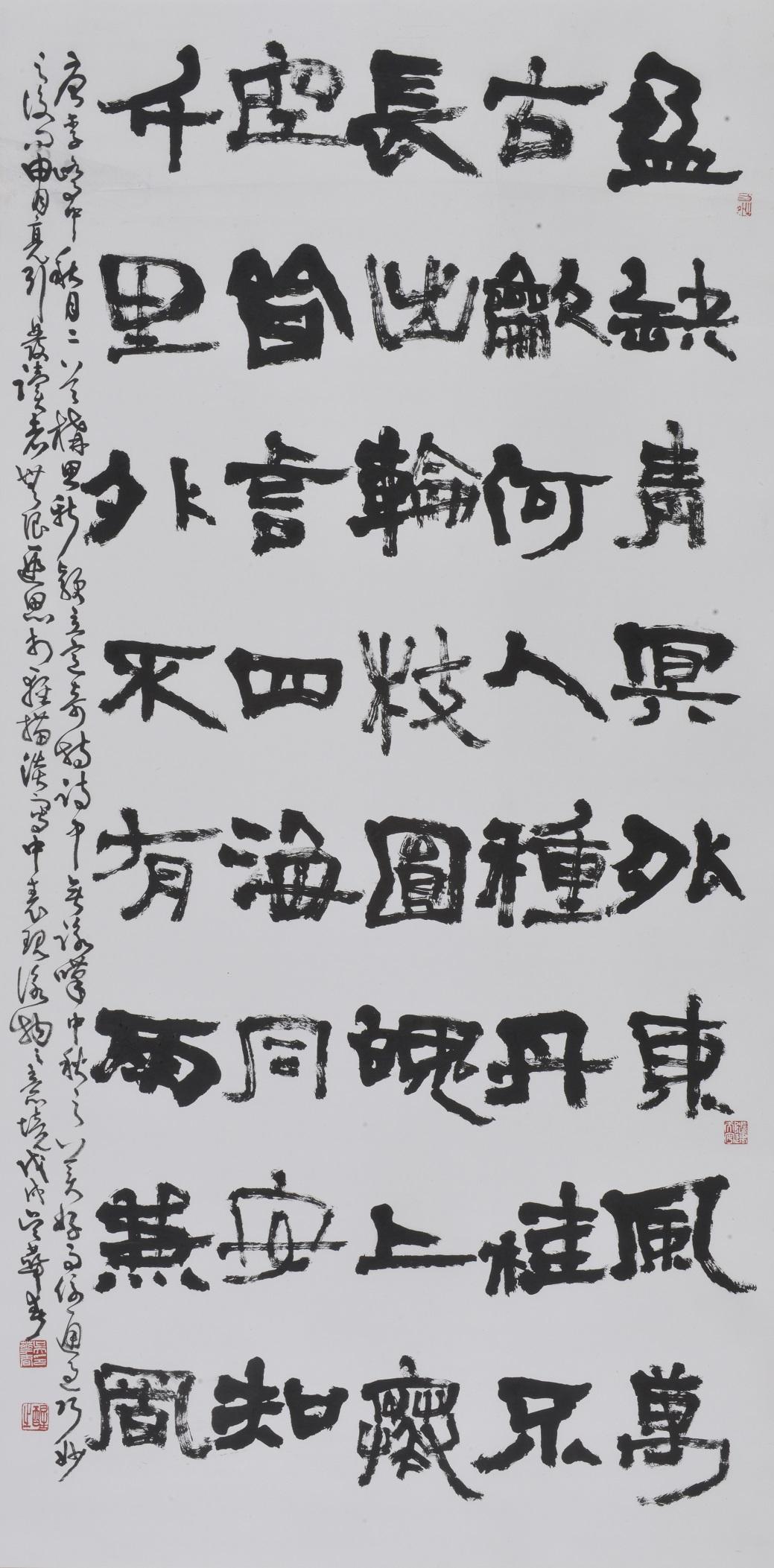 03銅像獎-吳春華-李嶠、中秋月二首