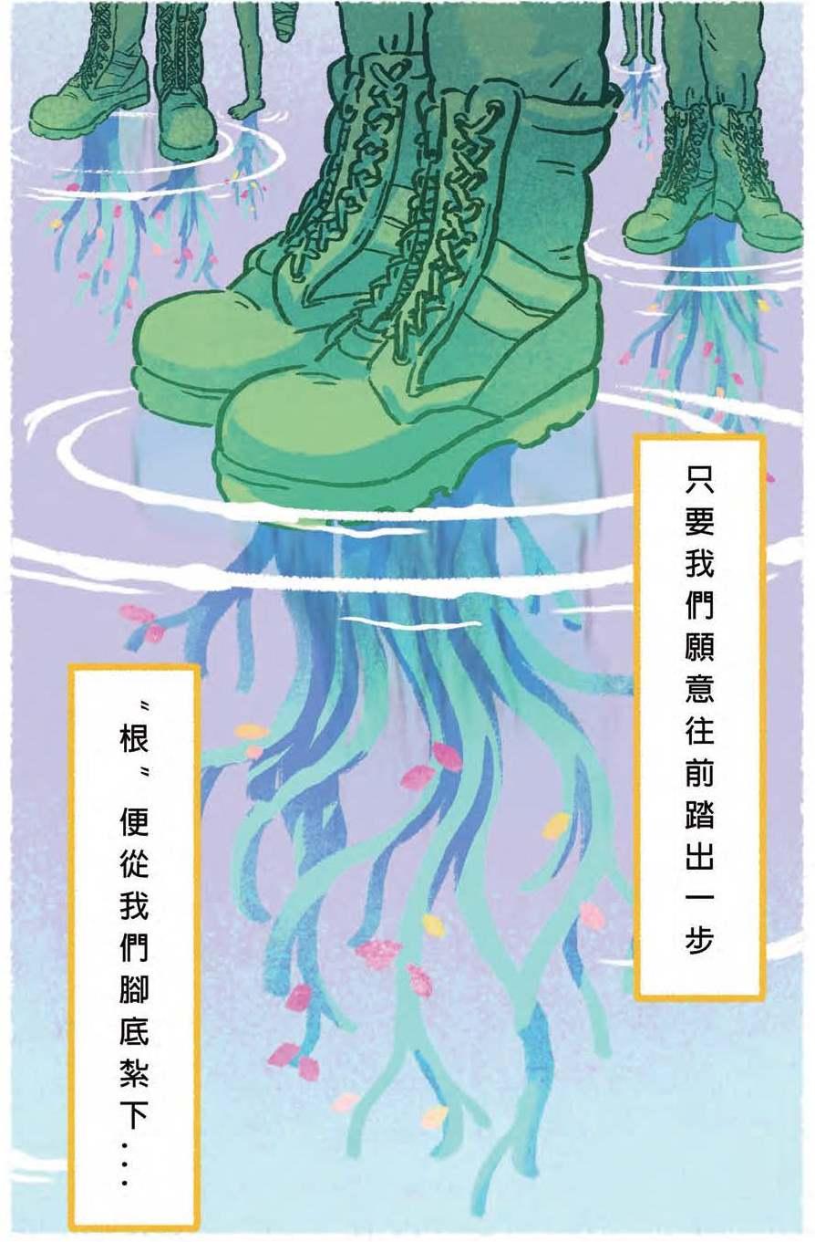 51屆漫畫項國軍組優選_載之樹08.jpg