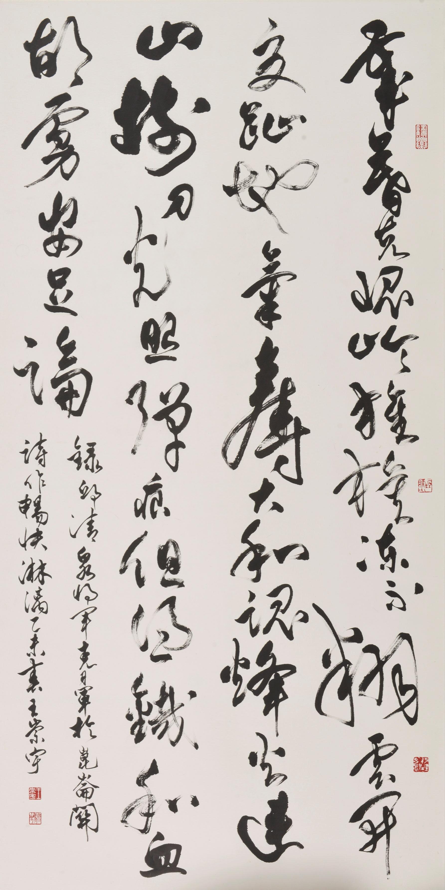 49屆書法類金像獎_王崇宇.jpg