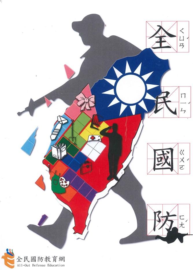 佳作-林郁芝.jpg