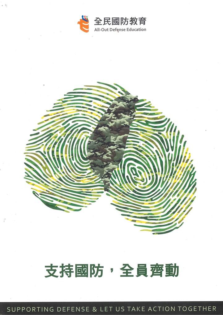 第一名陳竺萱.jpg