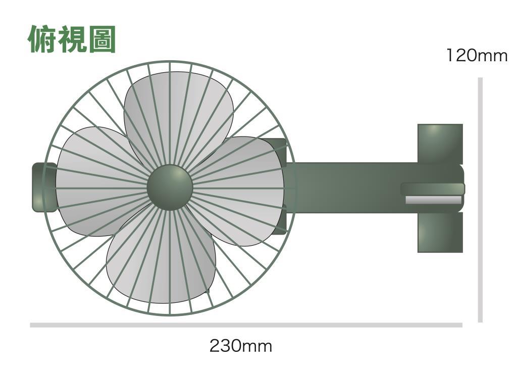 直升機電風扇-02