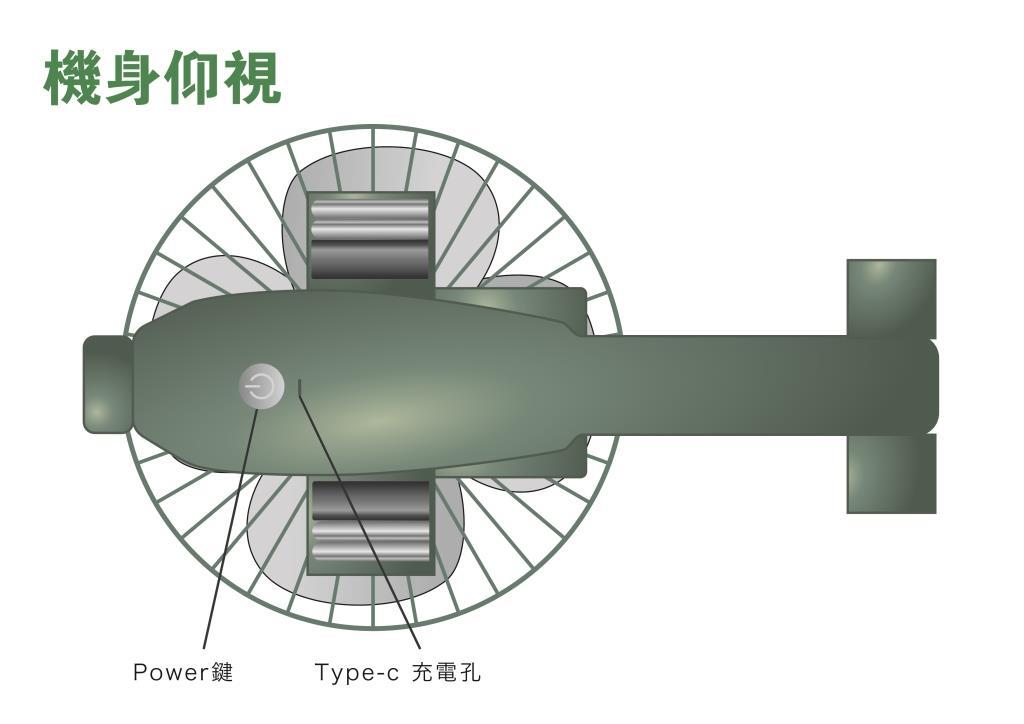 直升機電風扇-06
