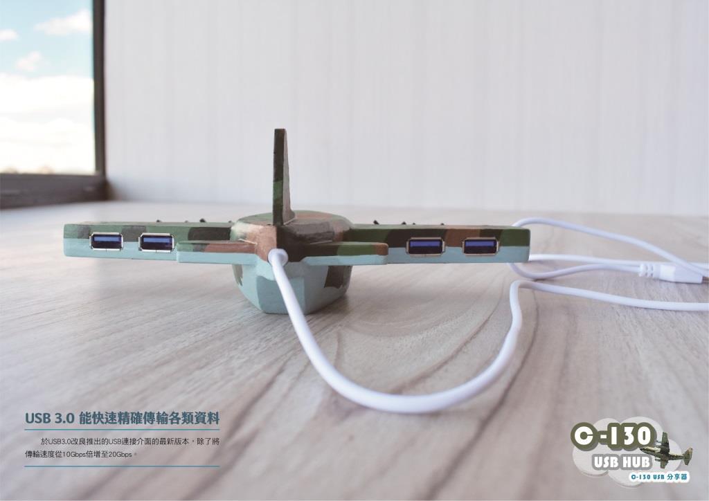 C130 USBHUB表板 -03