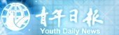 Youth Daily News (Open New Window)