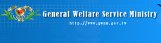 General Welfare Service Ministry(Open New Window)