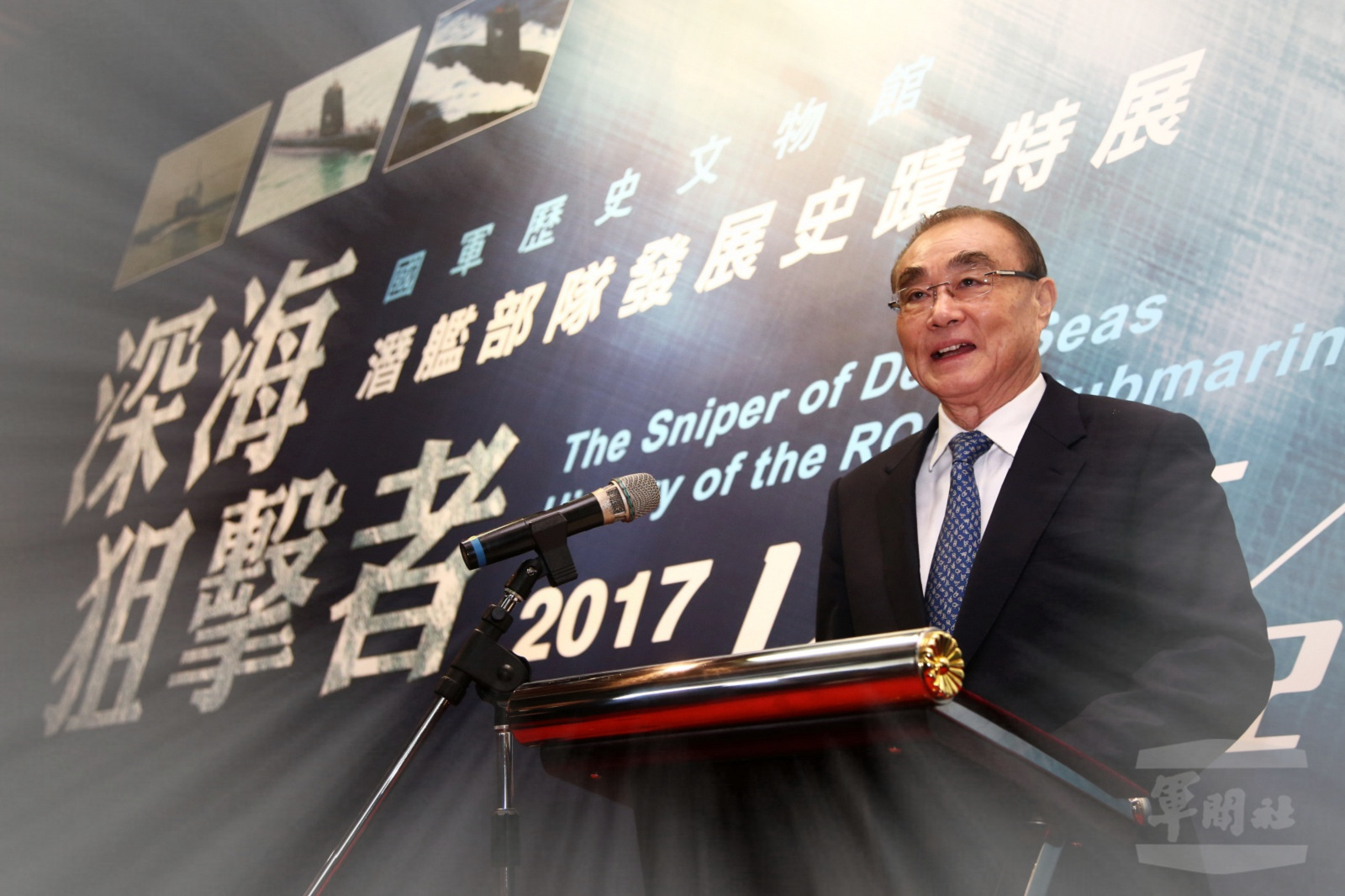 MND's Minister Feng held the unveiling ceremony of submarine exhibition in Military Historic Museum on 13th, encouraging the commitment of nation-made submarines. (Photo credit: Military News Agency)