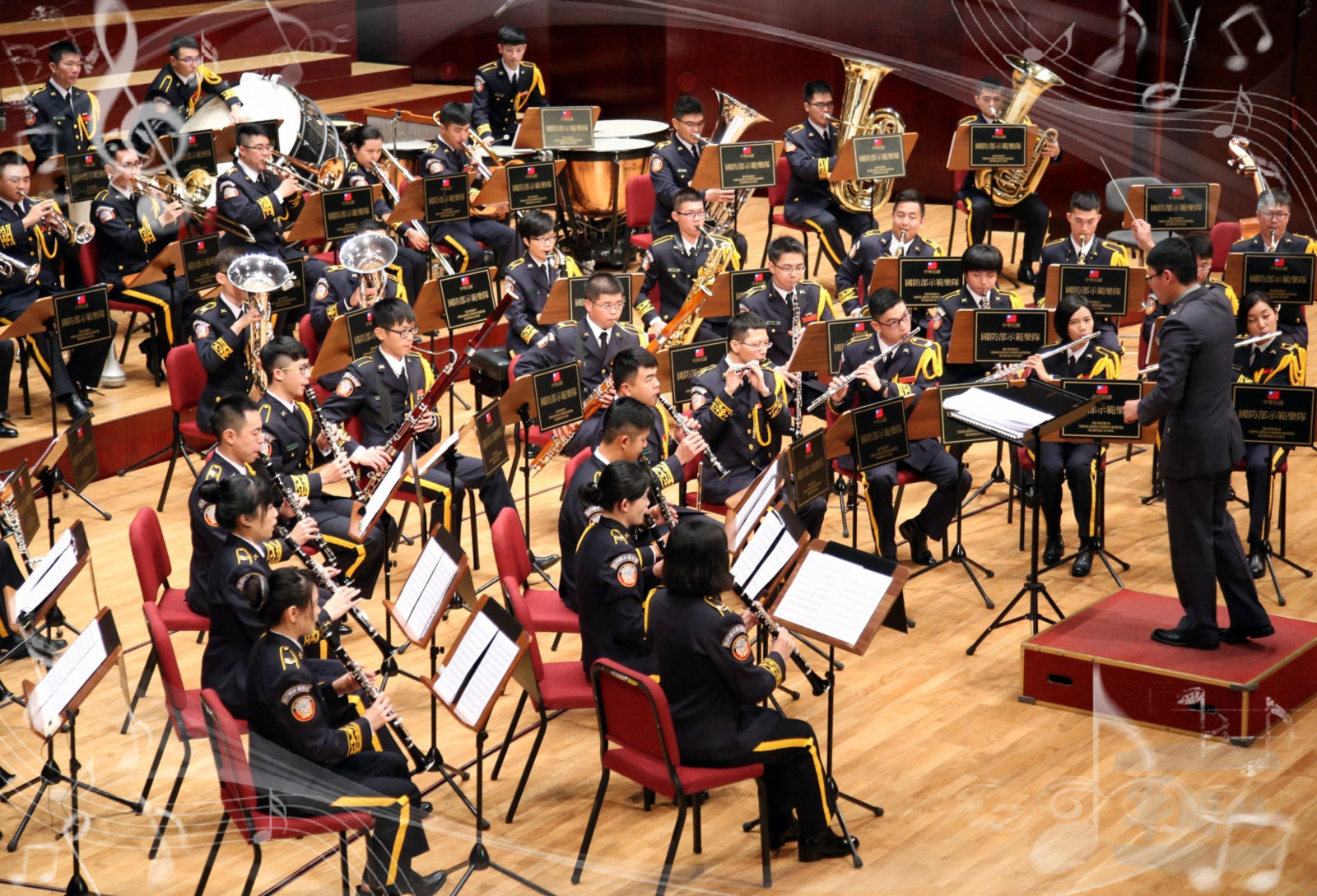 2017 Tour of MND Military Band