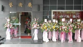 國軍文藝活動中心頁面插圖